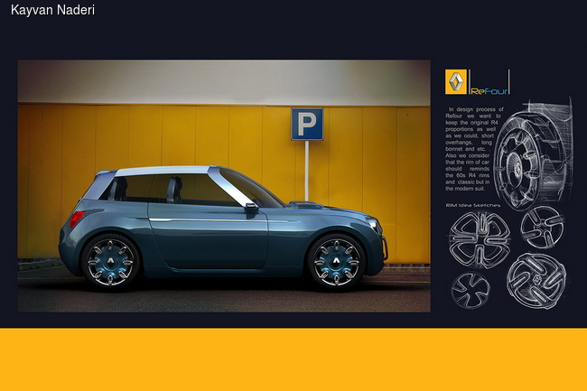 Калифорнийский дизайнер создал наследника Renault 4