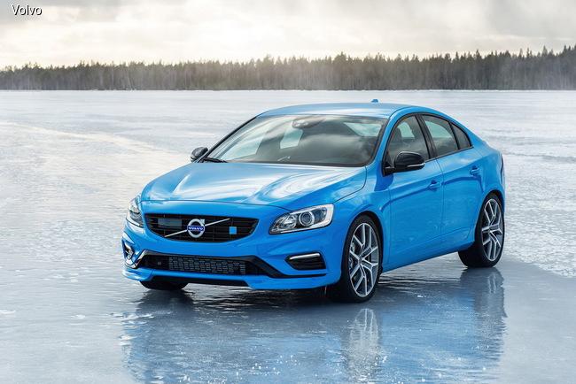 Компания Volvo обзавелась собственным тюнинговым ателье