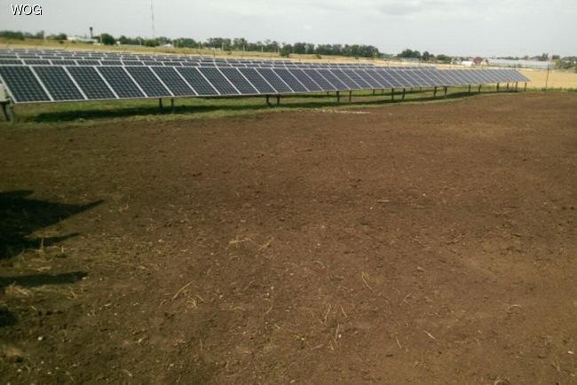 WOG запустил солнечную электростанцию