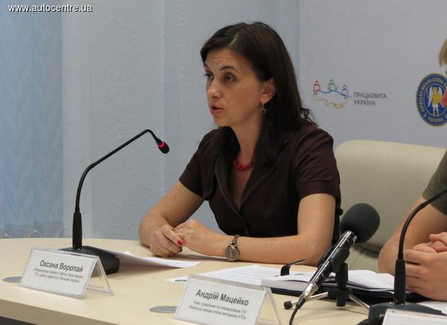 Оксана Воропай, координатор проекта «Воину достойная работа»,