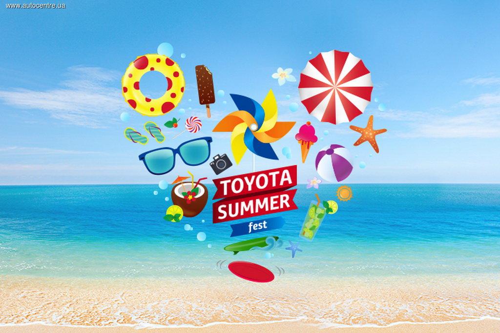 Toyota Summer Fest