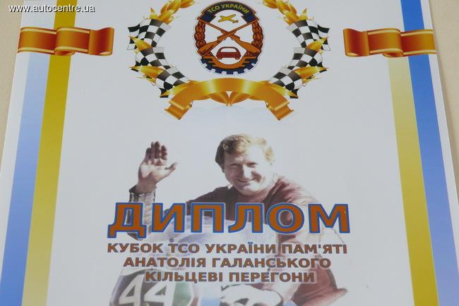 Кубок ОСОУ - последняя боевая «разминка» на кольце