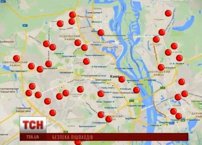 В Киеве «зебры» станут красными