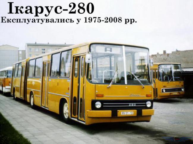 «Киевпасстранс» создаст музей - реставрационный центр