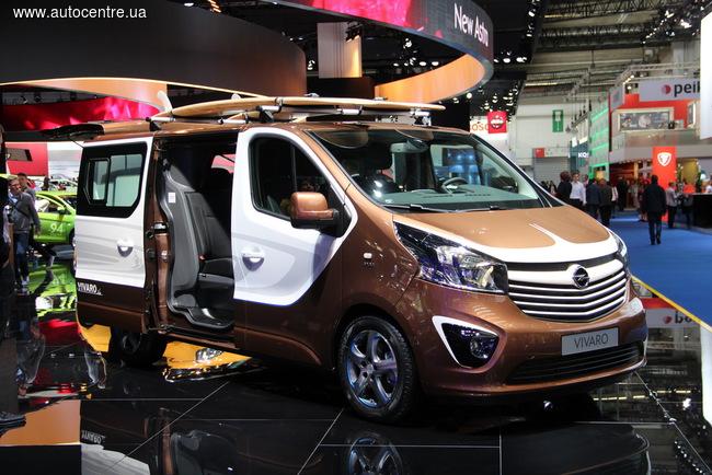 Франкфуртский автосалон 2015:Мобильность объединяет! Часть 1
