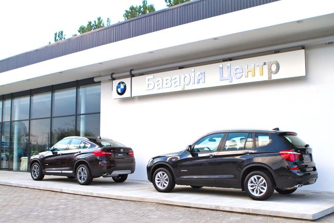 Официальное открытие дилера BMW «Бавария Центр» в Виннице