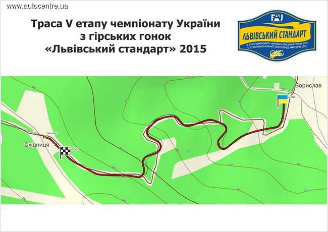 «Львовский стандарт»: путь наверх
