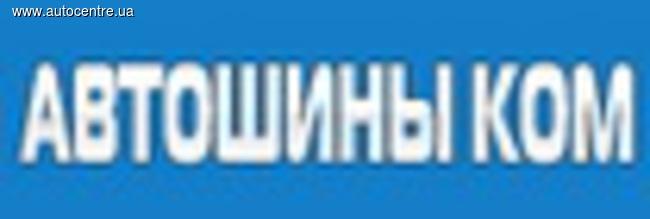avtoshini
