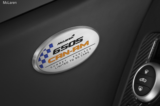 McLaren подготовил эксклюзивный родстер к юбилею + (ВИДЕО)