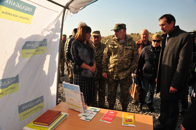 Транспортное сообщение с Донецкой областью упростилось (+ВИДЕО)