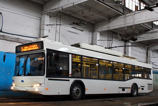 «Южмаш» возобновил производство электротранспорта