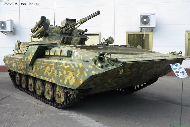 БМП-1УМ