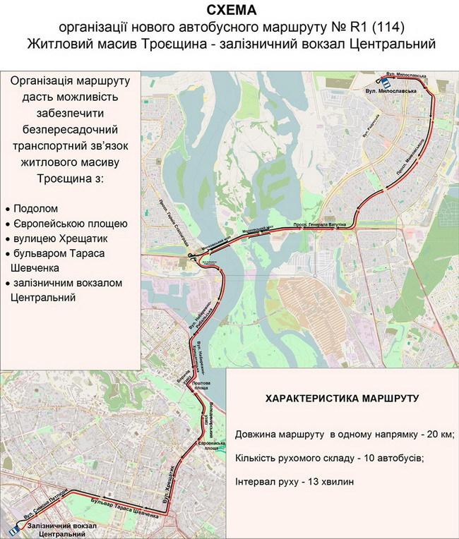 В Киеве запустят экспериментальный автобусный маршрут