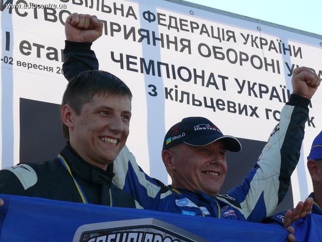 Чемпионат Украины по кольцевым гонкам: Имя Чемпиона известно, но пока предварительно