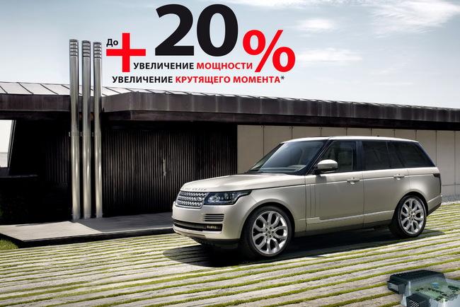 Для дизельных Land Rover Range Rover представлены новые пакеты мощности
