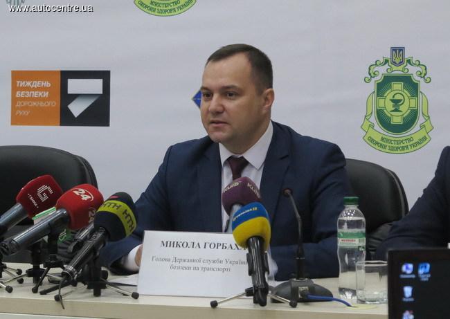 Николай Горбаха, Председатель Государственной службы Украины по безопасности на транспорте отметил