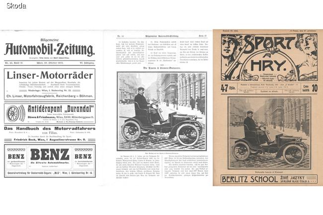 Skoda отмечает 110-летие выпуска первого авто