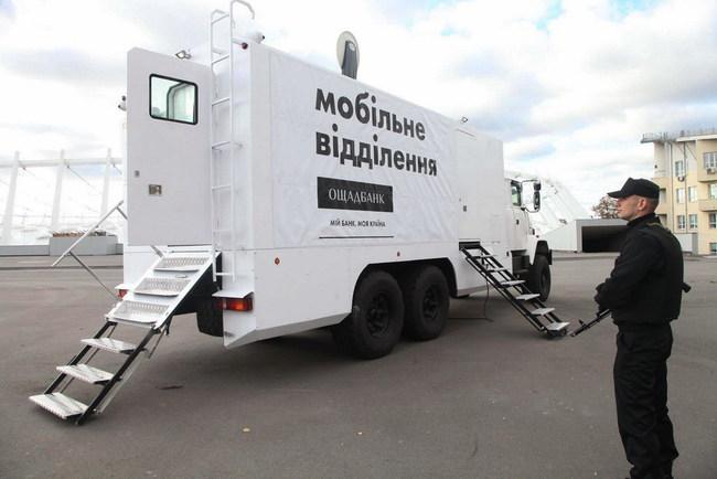 На КрАЗах построили бронированные банковские отделения