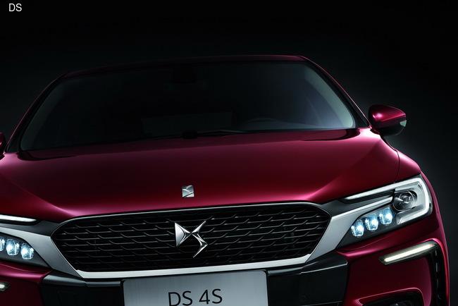 DS 4S покажут в Гуанчжоу