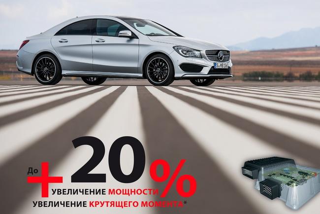Для Mercedes CLA 45 AMG представлен новый тюнинг-пакет мощности