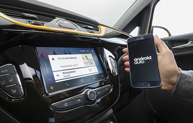 Opel вводит приятные опции