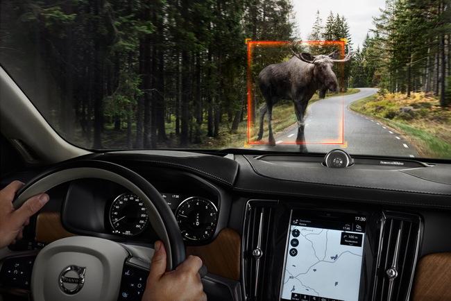 Volvo готова возмещать ущерб от ДТП