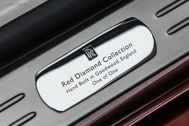 Rolls-Royce украсил модель Ghost бриллиантами