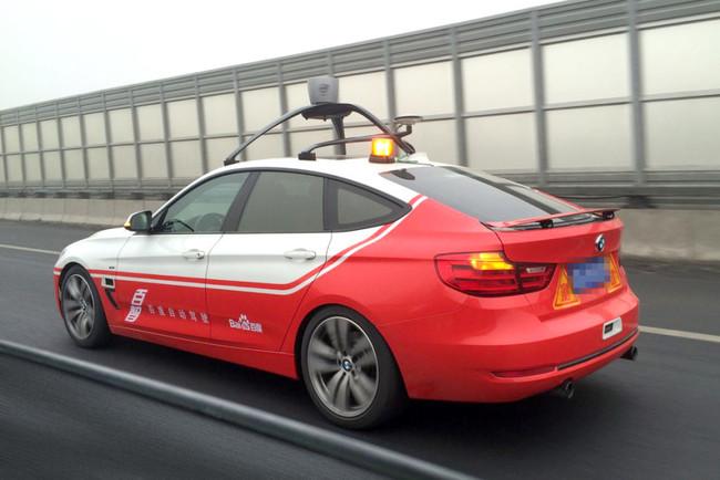 Китайцы сделали свой автомобиль-беспилотник