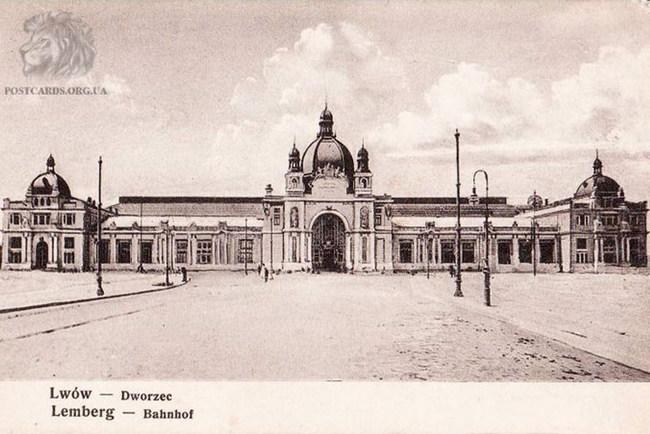 Вокзал «Двірцевий»