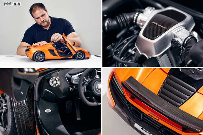 McLaren Р1 – под елочку