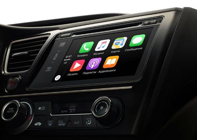 Новая интрига с «яблочными» автомобилями