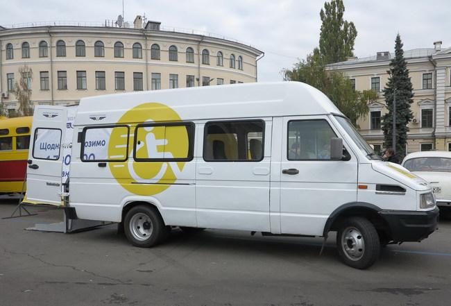 Болельщикам ФК «Динамо» помогут автобусами