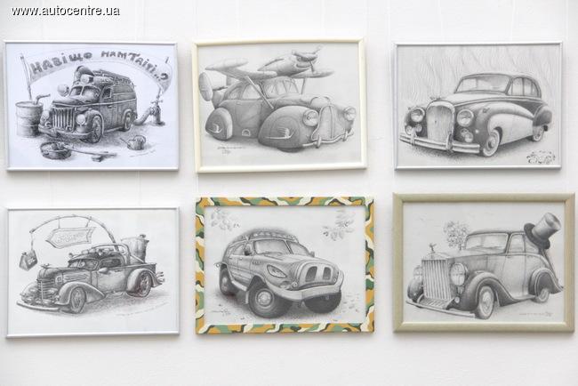 В Киеве открылась выставка авто-арта