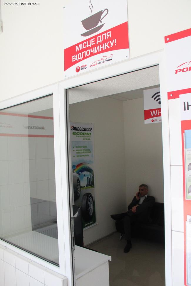 В Киеве открылся новый шинный центр