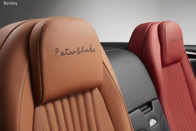 Bentley раскрасил кабриолет в честь The Beatles
