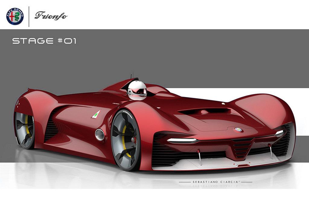 Итальянский дизайнер подготовил проект уникальной Alfa Romeo