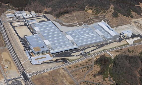 Ogawa Plant