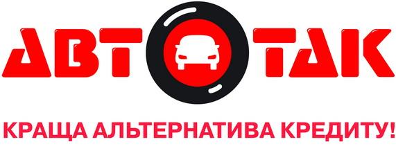 АвтоПросто АвтоТак отзывы развод