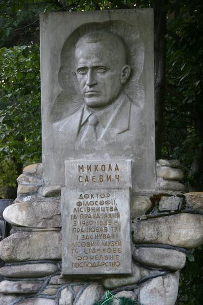 Николай Саевич, Форелевая ферма