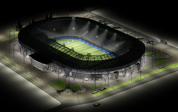стадион «Металлист»