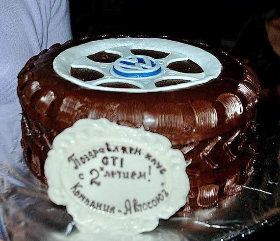 День рождения GTI-клуба