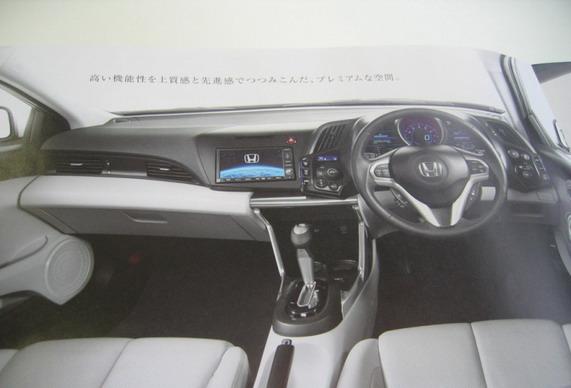 новое компактное купе Honda CR-Z