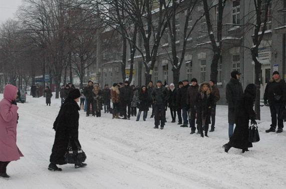 центральные улицы Запорожья