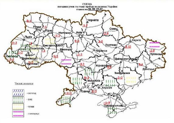 проезд транспорта,автодороги Украины