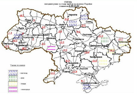 осложнен проезд транспорта,автодороги Украины