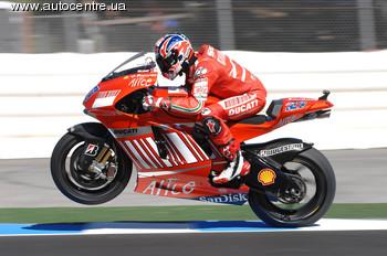 Организаторы чемпионата мира по мотогонкам опубликовали окончательную версию календаря сезона-2008