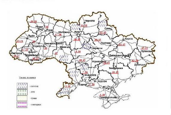 автодороги Украины,проезд автотранспорта