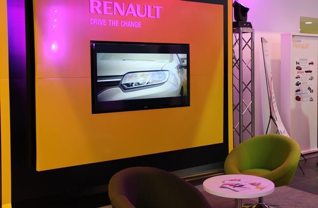 новый автосалон Renault