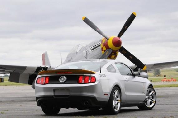 Mustang AV-X10