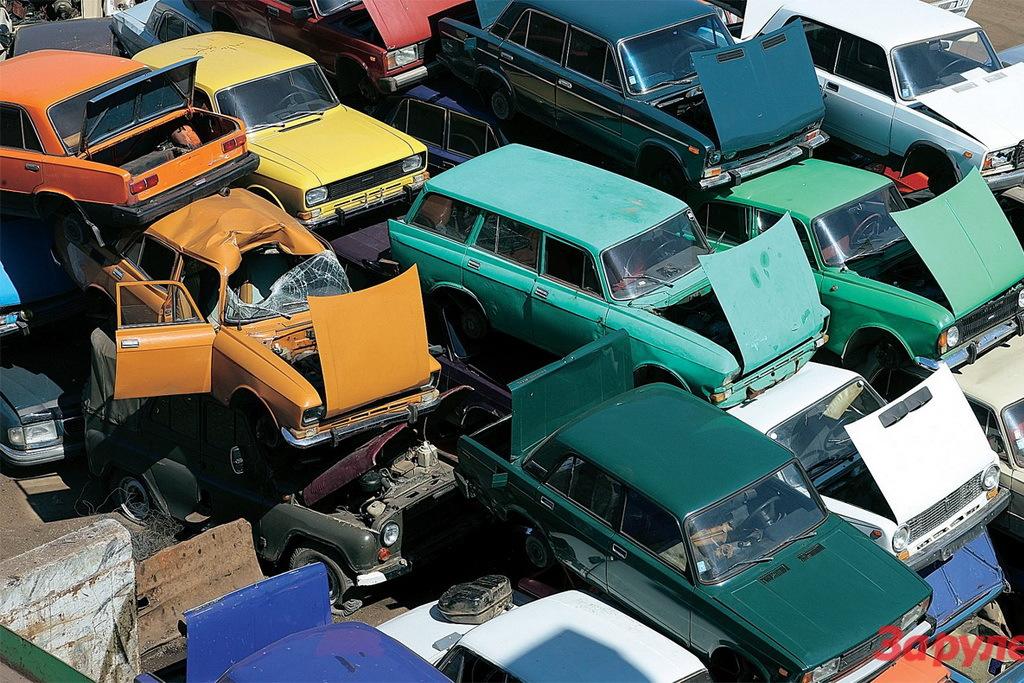 фото утилизаций автомобилей #9
